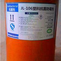 供应PVC塑料防霉剂 防霉专家