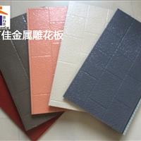供应江苏泰州高档岗亭专用板材金属雕花板