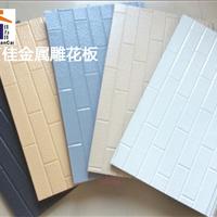 安徽合肥雕花板活动房板材金属饰面保温板