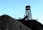榆林市榆阳区紫东煤炭运输有限公司