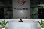 贵州涌塑管业有限公司