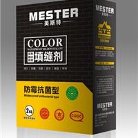 供应美斯特彩色防水防霉填缝剂
