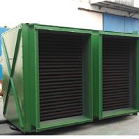 供应热管式空气预热器