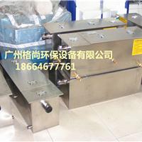 供应汕尾厨房油水分离器,油污过滤装置