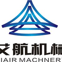 中山市艾航喷砂机械设备有限公司