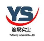 上海谕晟实业有限公司市场销售部