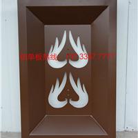 购3.0mm氟碳镂空铝单板,找郑州华和方舟