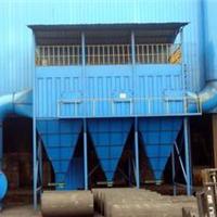 供应GXCD型静电收尘器