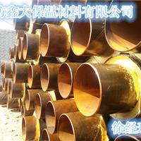 预制塑套钢直埋保温管供应商