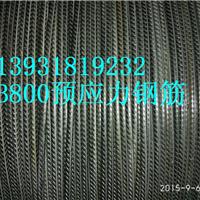 供应河北CRB800-5预应力钢筋盘卷