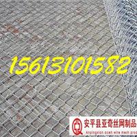 灵丘煤矿防护勾花网&陕西矿用勾花网落地价