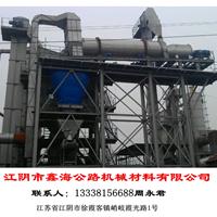 供应鑫海路机RZS-2000沥青热再生设备