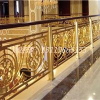 加工订做铝板雕刻护栏 K金镂空铝板弧形护栏