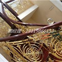 辽宁专业别墅护栏安装 铝板雕刻护栏订做