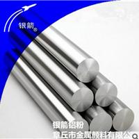 山东铝粉厂家供应氮气雾化高纯球形铝粉