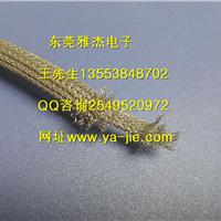 供应铜编织网管/汽车线束屏蔽网套