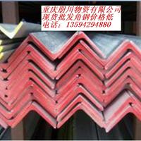 供应重庆国标优质角钢30*3角钢