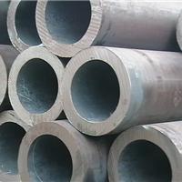 重庆直销无缝钢管 天津无缝钢管厂一级代理