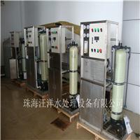 供应定制海水处理设备广东珠海汪洋水处理