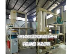 山东PVC泡沫磨粉机厂家// 雄县厂家价格