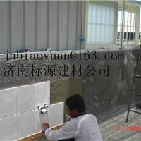 供应出口专用瓷砖粘接剂