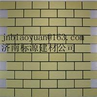 供应瓷砖粘接剂BY-Z5