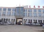 河北省泊头市四海汇友环保科技有限责任公司