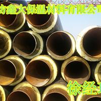 DN350聚氨酯供热管道保温管执行标准