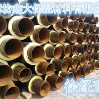 DN150热力直埋保温管道定做厂家