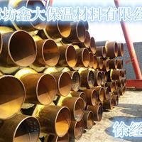 聚氨酯发泡供暖保温管道厂家生产