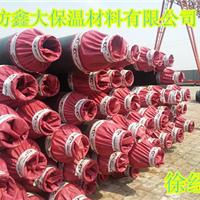 塑套钢直埋式保温管厂家价格