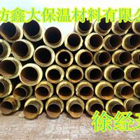 防腐聚氨酯直埋保温管生产厂家