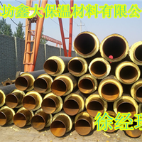 福建国标保温钢管专业生产商