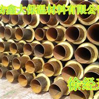 石家庄聚氨酯热水输送保温钢管制造商