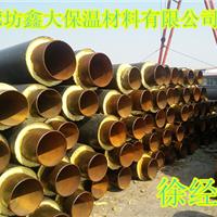 热水管道保温材料生产厂商