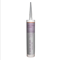 硅酮密封胶、玻璃胶加工(OEM)