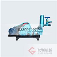 供应 BW-250注浆机(三缸泥浆泵)