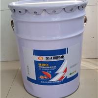 供应非固化橡胶沥青防水涂料