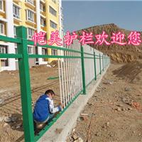 武汉锌钢铁艺护栏_开发区护栏_外墙防护栏