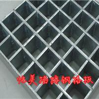 武汉插接钢格板 格栅板 平台网格栅