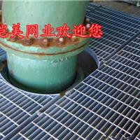 武汉格栅板/平台格栅板/钢格板质量标准