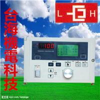 深圳龙华厂家供应张力控制器全自动
