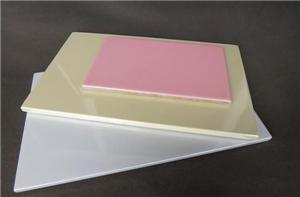 供应fcuv洁净板/三防板/索洁板 抗菌防尘