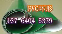 供应 浙江pvc工业皮带