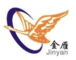 广汉市金雁玻璃钢有限公司