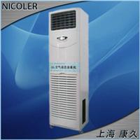 供应食品动态空气消毒机