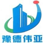 河南铭通建筑结构加固工程有限公司