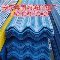 供应防风抑尘网生产厂家