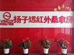 滁州扬子亿能家电有限公司合肥分公司