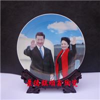 办公室摆件习主席照片陶瓷赏盘